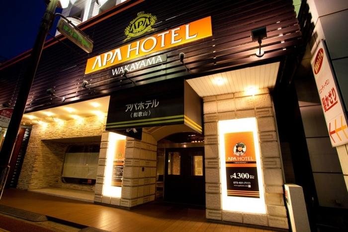 和歌山市の中心から近い宿泊したいおすすめホテル16選