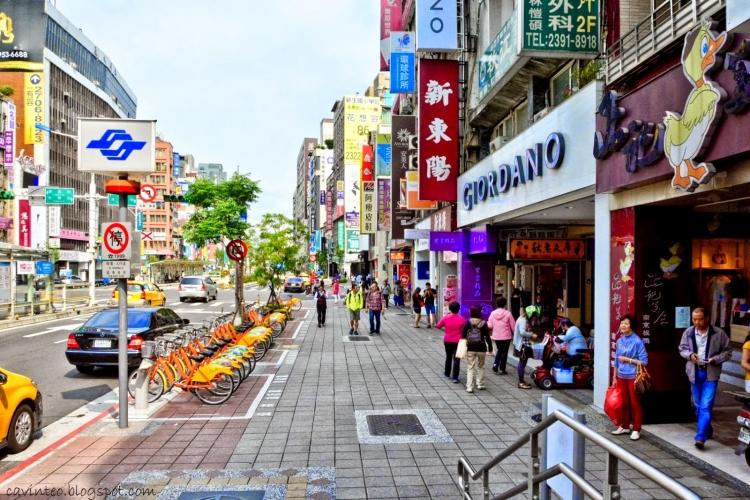 台湾 観光 ガイド