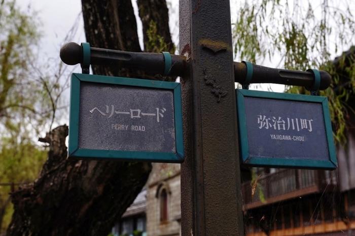 【伊豆下田】歴史を感じるペリーロードで訪れたい観光スポット4選