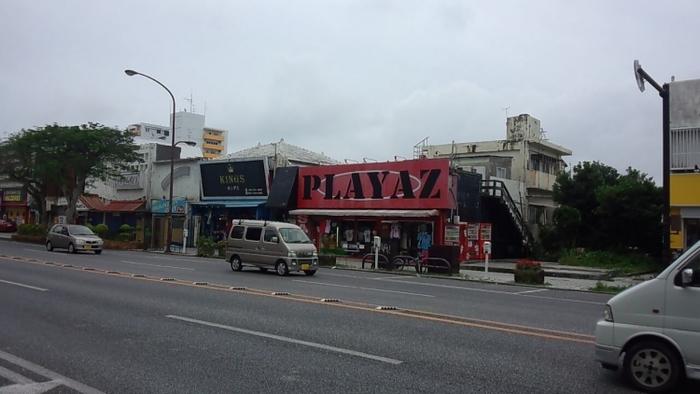 【沖縄】日米の文化が融合した街コザでおすすめの観光スポット5選