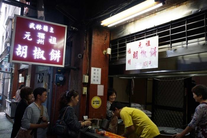 【台北】食べなきゃ勿体ない!!台湾B級グルメ断トツ人気の胡椒餅が食べれるお店