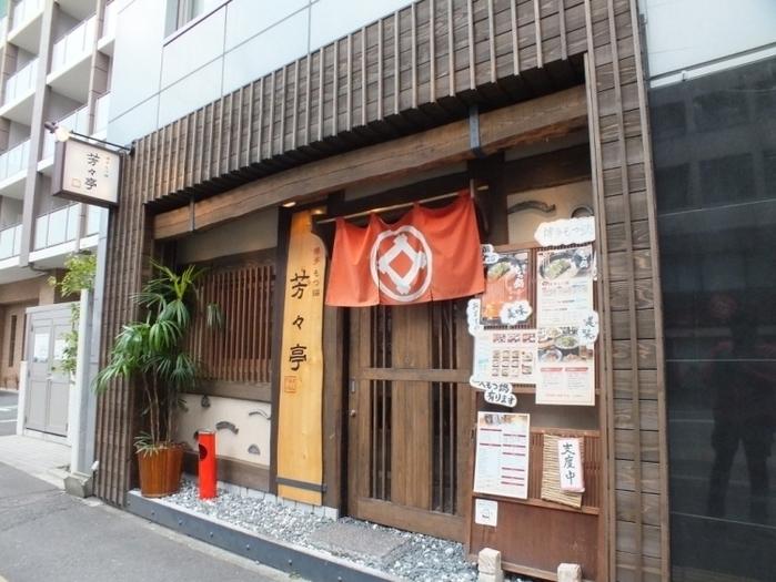 【福岡】博多で美味しいもつ鍋が食べられるお店11選