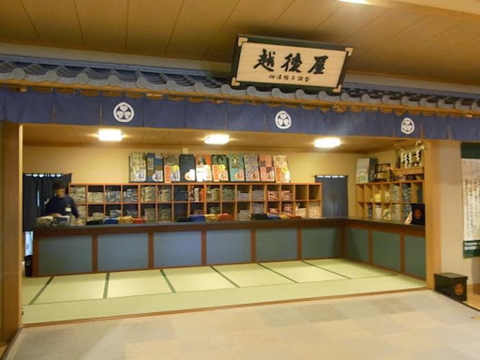 お江戸情緒を感じる「東京お台場 大江戸温泉物語」館内完全ガイド