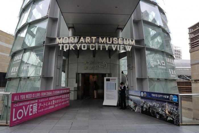 【東京】六本木の3大美術館~アートの街にでかけよう~
