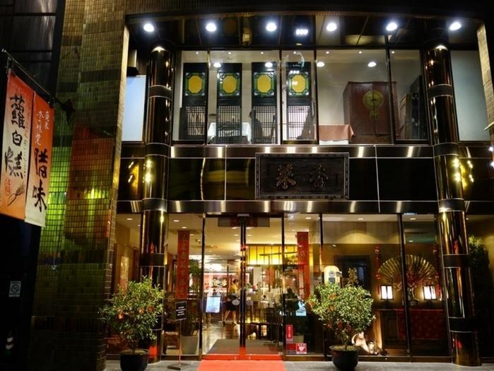 【横浜】満腹&至福の時間!飲茶のお店4選
