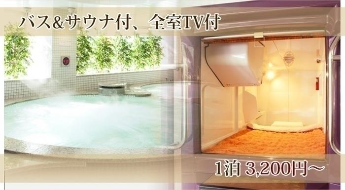 【名古屋】カプセルホテルなのに素敵すぎ!名駅・金山周辺のおすすめホテル4選