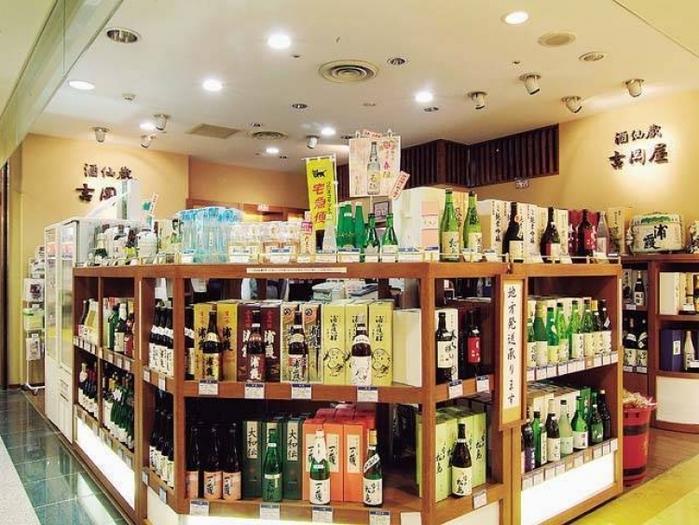 【仙台】お酒好きの人にピッタリのお土産4選