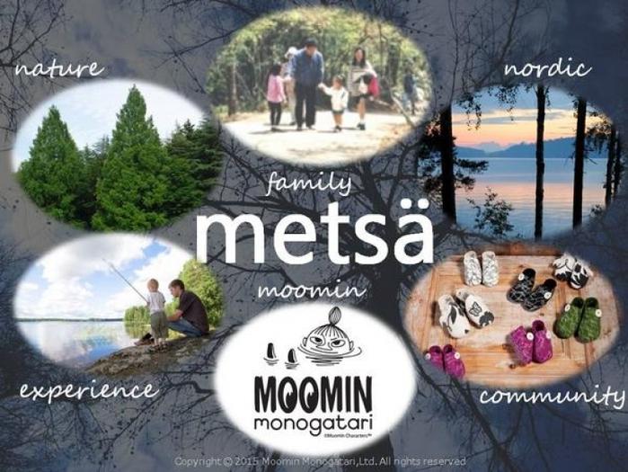 【埼玉】ムーミンのテーマパーク「Metsä(メッツァ)」2019年春にオープン決定!