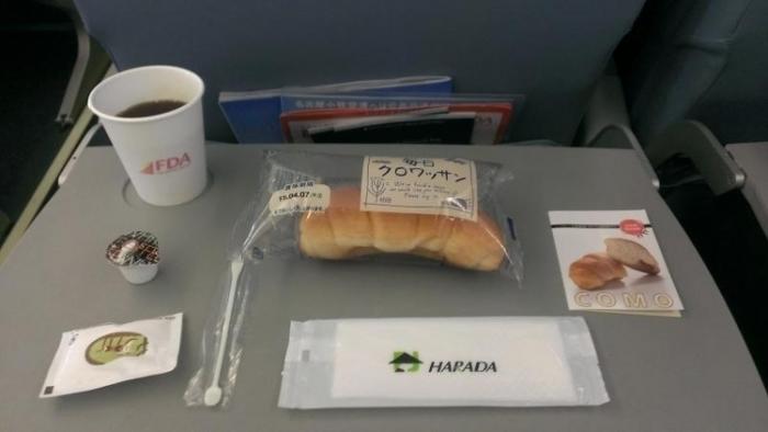 フジドリームエアラインズ(Fuji Dream Airlines)の就航路線(名古屋小牧・福岡・富士山静岡・札幌新千歳ほか)、手荷物情報、料金比較まとめ