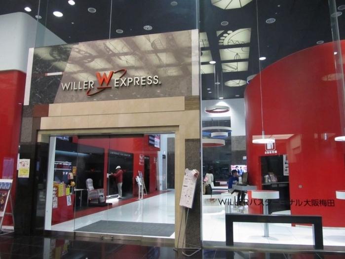 ウィラー エクスプレス (WILLER EXPRESS)で行く格安高速バス・夜行バスの予約と料金まとめ