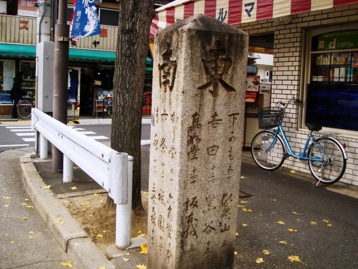 """【京都】""""京の七口""""ぐるっと一周(前編)~関所とともに巡る観光名所~"""