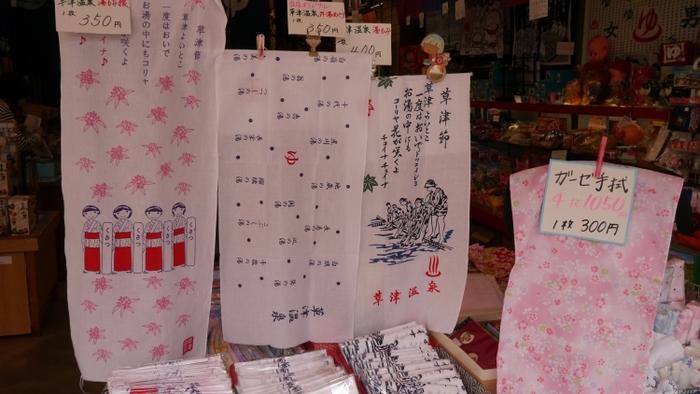 【群馬】旅の思い出に♪ 草津温泉でおすすめのお土産ショップ5選