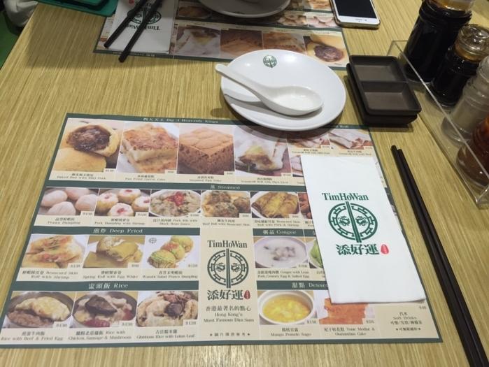 世界一安いミシュラン1つ星レストラン「添好運點心專門店」台北店とは