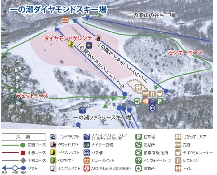 【長野】志賀高原スキー場徹底ガイド:日本一の広大な敷地!冬の志賀を代表するリゾート