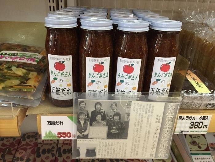 湯田中渋温泉郷へ観光時にぜひ寄りたい♪ 道の駅「北信州やまのうち」