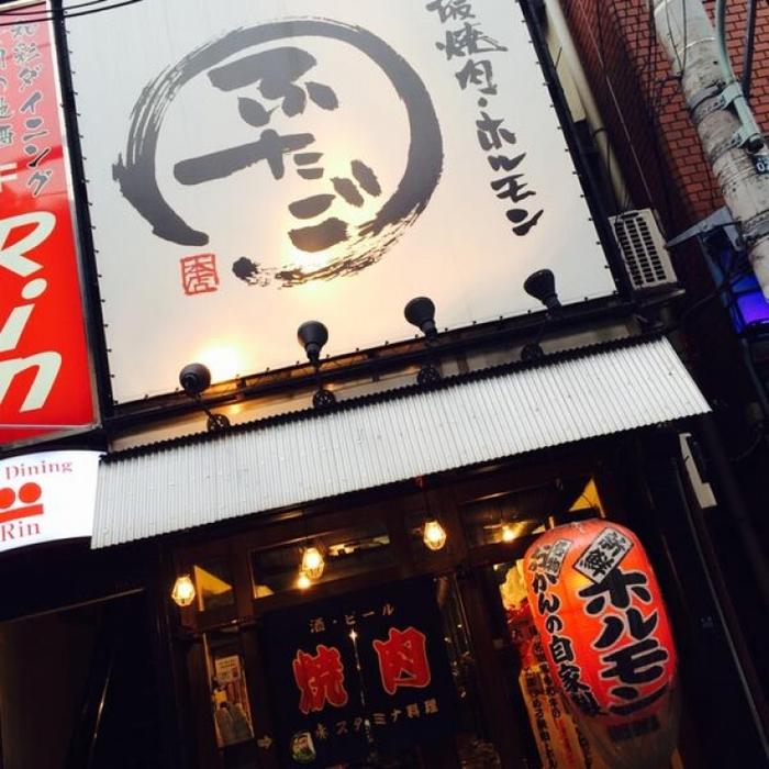 肉好きにおすすめしたい新橋で絶品焼肉を堪能できる店10選