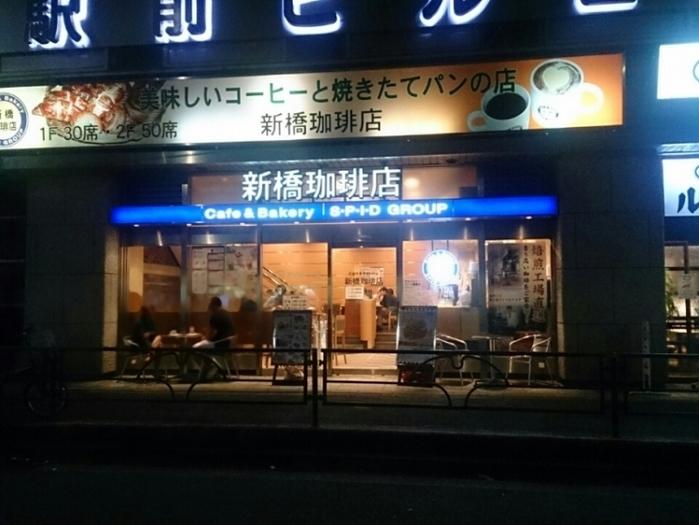 【東京】早朝の空腹にも心強い、新橋・虎ノ門の朝カフェごはん20選