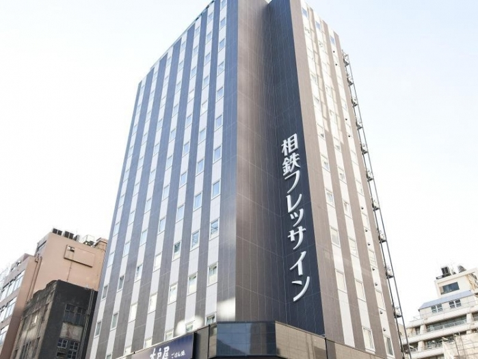 【東京】1泊4000円以下なのに素敵すぎる新橋の格安ホテル5選