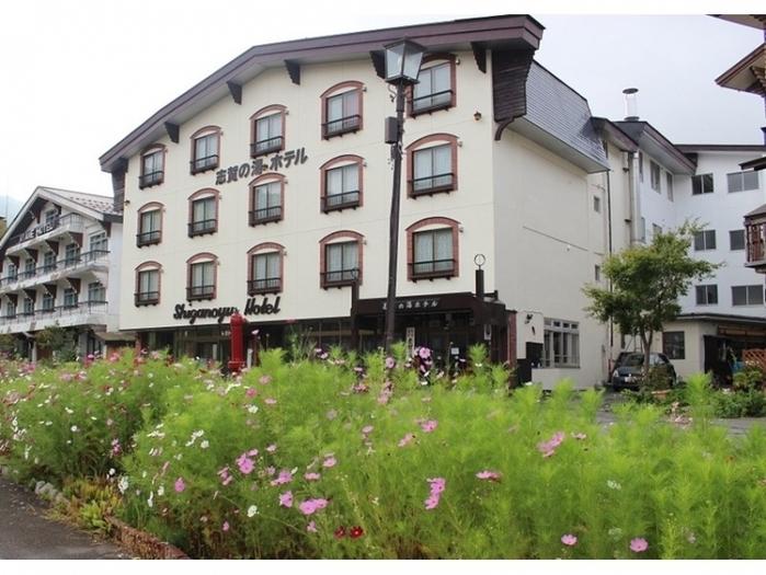 【長野】志賀高原で宿泊したいおすすめのホテル10選