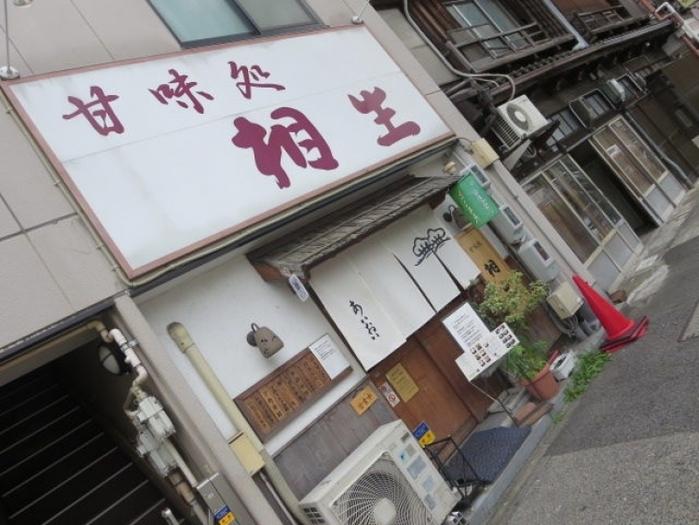 名古屋で爽やかな涼感を味わえるかき氷の名店5選