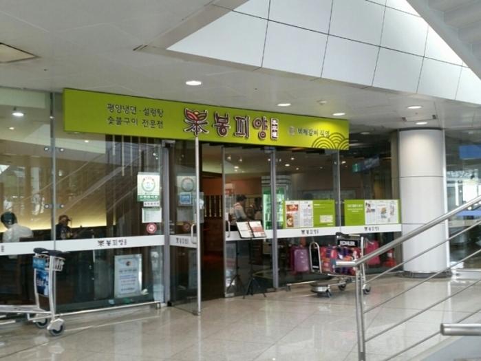 【ソウル】仁川国際空港でおすすめのおいしい食事処5選