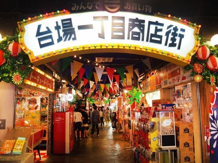 【東京】「台場怪奇学校」で厳しい入場制限付きおばけ屋敷に挑戦(割引あり)