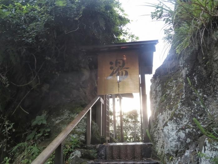 【千葉】露天風呂に浸かりながら紅葉の絶景を楽しめる人気の旅館・宿泊施設5選