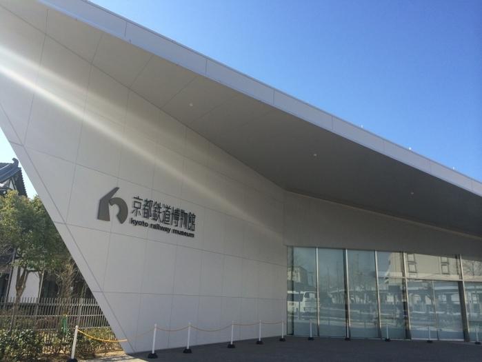 【京都】水族館、映画館、博物館、公園。京都駅近くでこんな遊べるって知ってた?