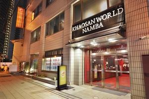 【大阪】難波で宿泊したいおすすめ格安ホテル・旅館9選