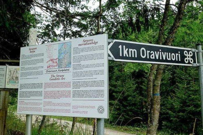 【エストニア】10か国にまたがる世界遺産! シュトゥルーヴェの三角点アーチ観測地点群
