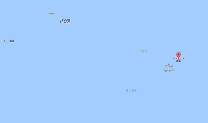 【イギリス】原始時代から手つかずの自然が残る南太平洋の孤島 ヘンダーソン島
