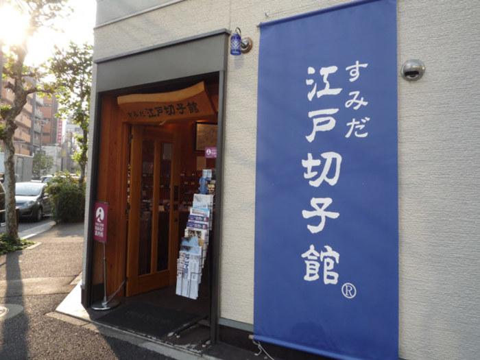 浅草周辺で雨の日でも楽しめる観光やデートにおすすめの見どころ5選