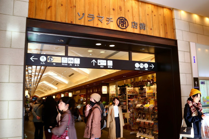 初めての東京スカイツリー観光で見ておきたいおすすめポイントまとめ