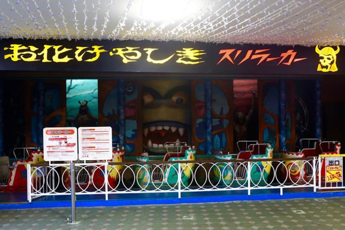 【浅草】すみだ水族館やプラネタリウムなどデートにおすすめの観光地5選