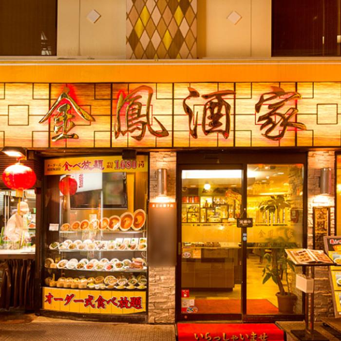 横浜中華街でオススメの美味しい食べ放題21軒
