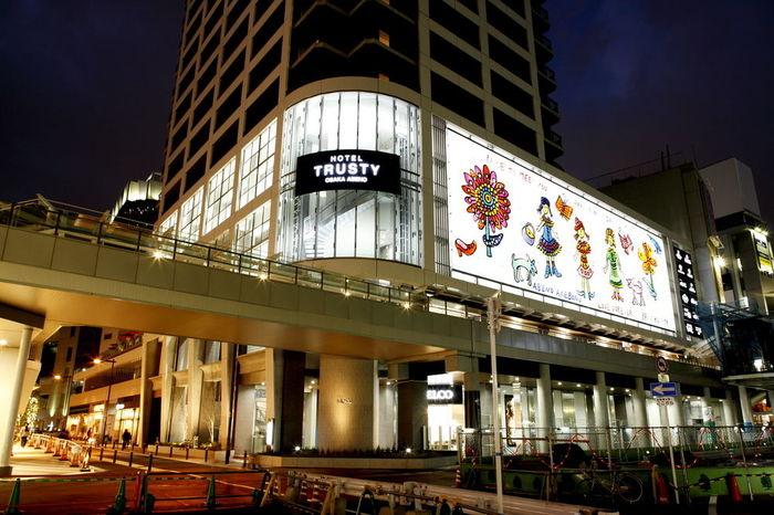 【大阪】新今宮周辺のラグジュアリーに滞在できる高級ホテル5選!記念日利用にもおすすめ