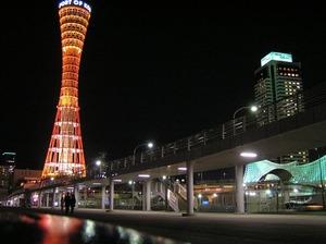 【兵庫】神戸で行きたいおすすめ観光スポット40選