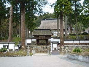 【岩手県】奥州の観光・宿泊におすすめの民宿5選