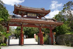 沖縄で行きたいおすすめ観光スポット40選