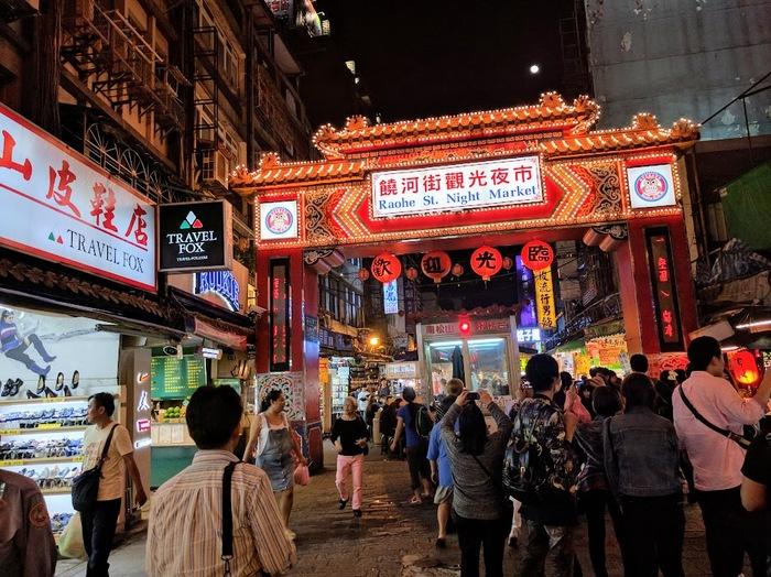 台北の夜市はどこがおすすめ!?定番だけど何度も行きたい夜市9選