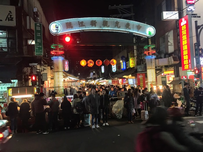 【台北】夜市はどこがおすすめ!? 定番だけど何度も行きたい夜市9選