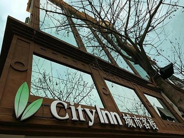 【中国】東莞で宿泊したいおすすめの格安ホテル5選