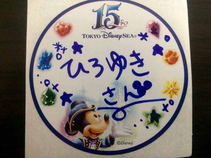 【東京ディズニーランド・シー】無料でもらえるバースデーシール&Wishシールとは?