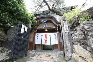 【京都】京都でおすすめの銭湯60選