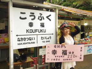 【北海道】帯広で絶対行きたいおすすめの観光スポット20選