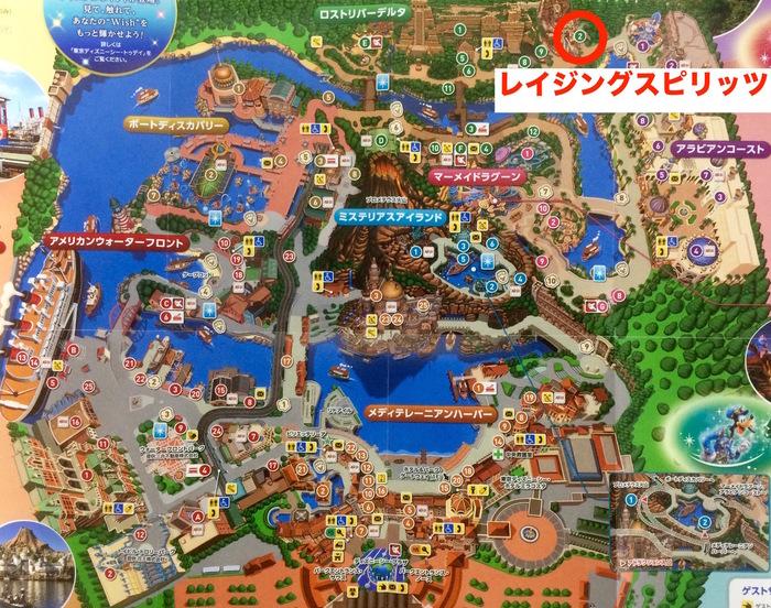 【東京ディズニーシー】360度回転コースター!レイジングスピリッツに挑戦しよう