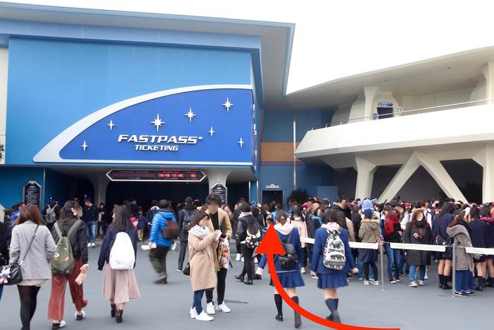 【東京ディズニーランド】夢の国で人に迷惑をかけたくない!喫煙所はどこ?