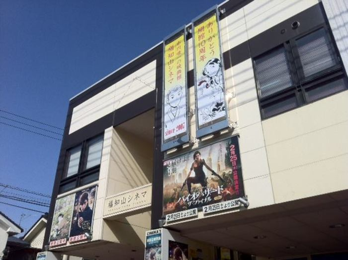 3ページ目 京都 4dxからミニシアターまで 京都でおすすめの映画館12選 おすすめ旅行を探すならトラベルブック Travelbook