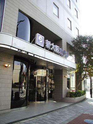 【大阪】修学旅行・団体旅行に最適! 新大阪ホテルの魅力を徹底解説