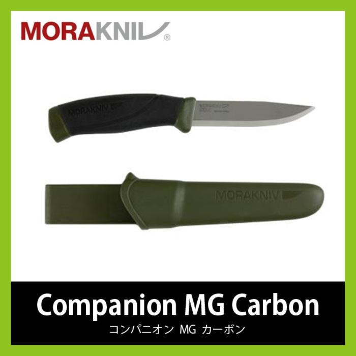 キャンプで持っておくと役立つアウトドア用ナイフ28選